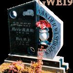 Enkel GWE19