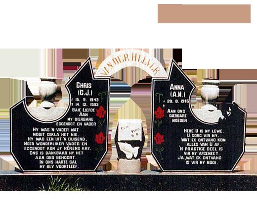 Dubbel GWD16