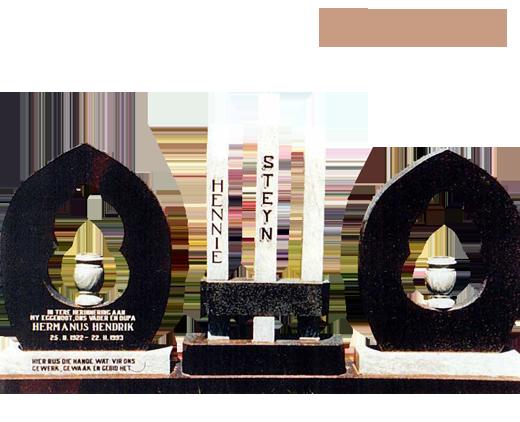 Dubbel GWD17