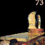 Enkel 73