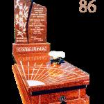 Enkel 86